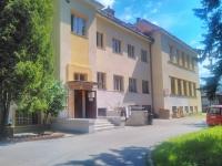 Centrum Diecéznej charity Rožňava, budova